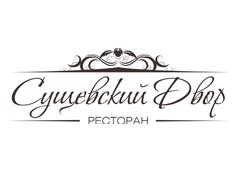 syshevskiydvor.ru